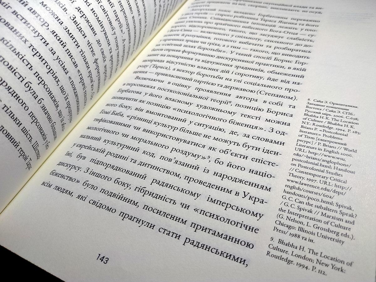 Bookdesign Cinema black book minimalizm monochrome Donbas box clear Zhuk&Kelm