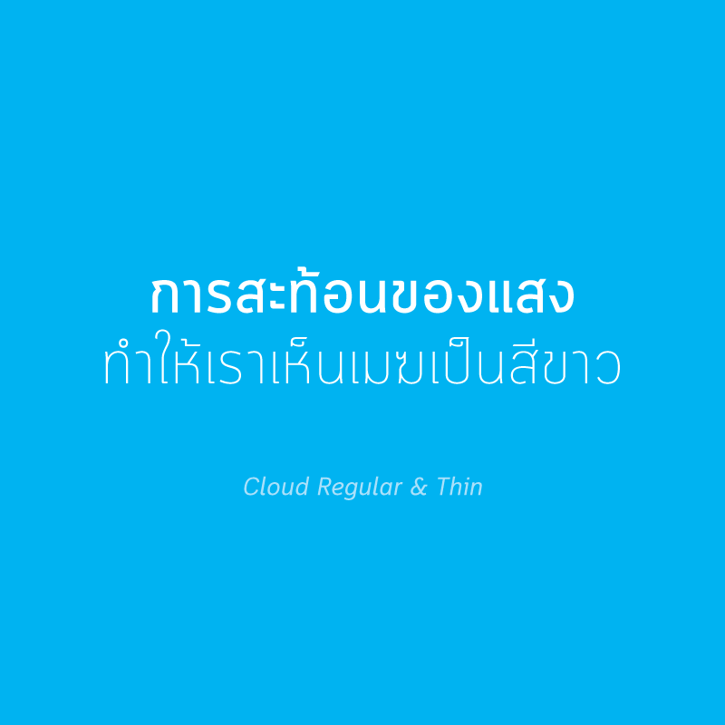 Free font font Typeface