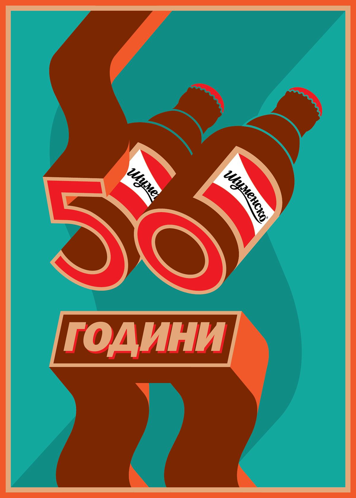 poster beer Competition calendar bomb bottle