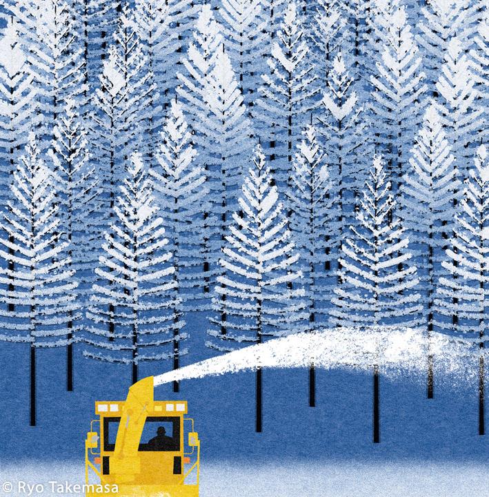 winter snow woods snow-plow Nature trees
