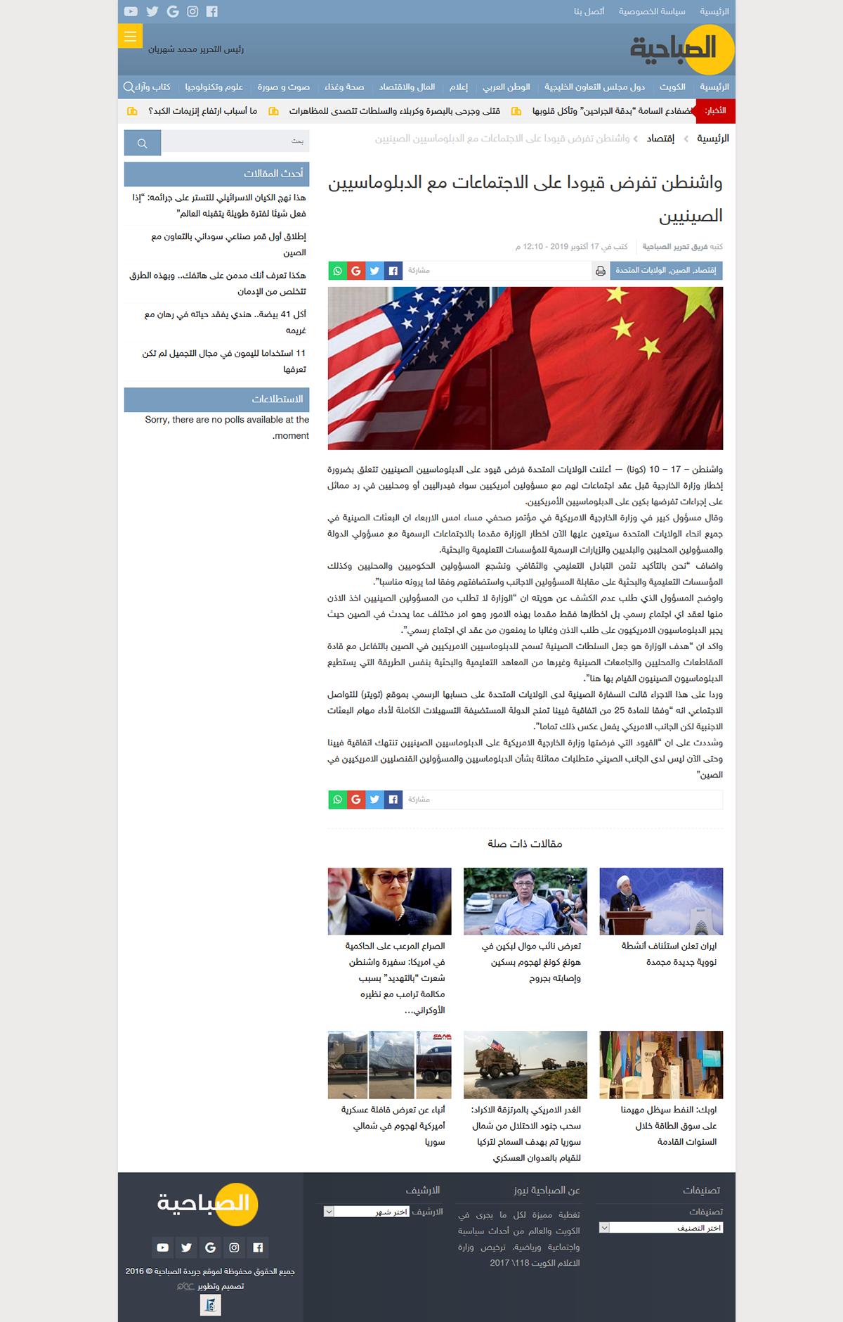 Image may contain: screenshot, abstract and flag