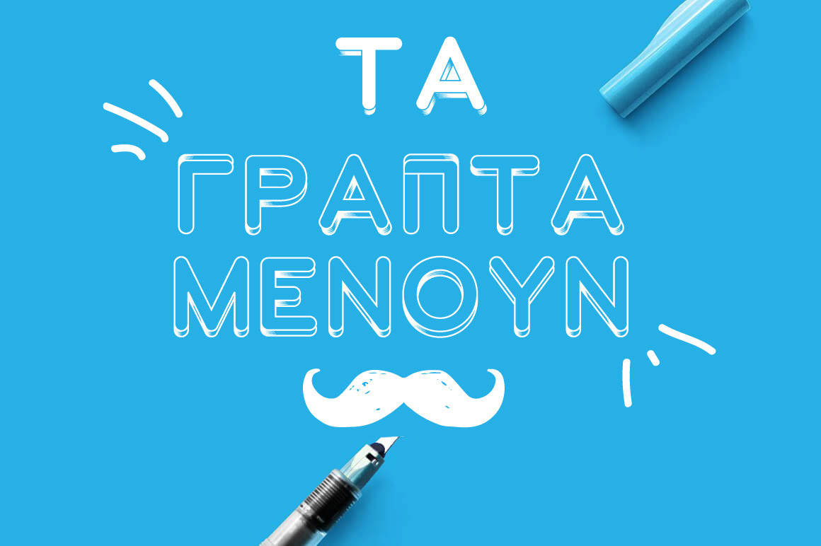greek,font,greekfont,free,freebie,Greece,design,greekdesigners