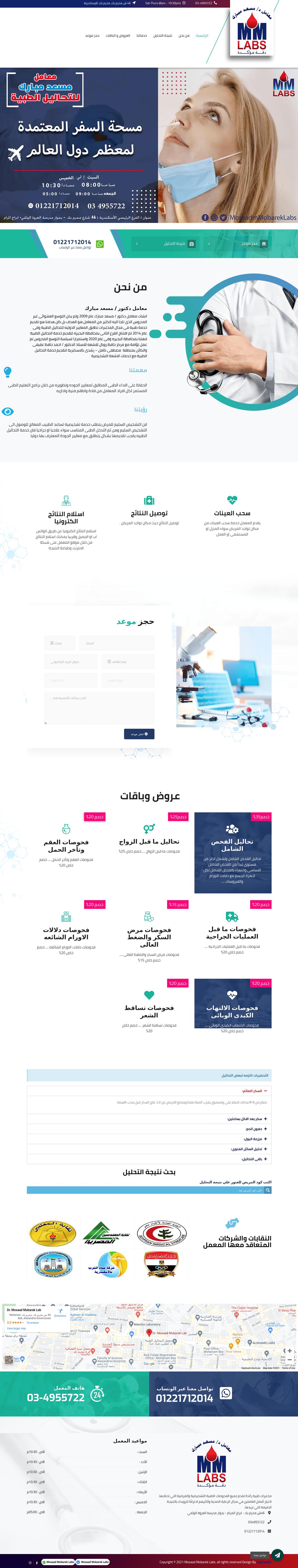 elementor hospital medical ui design UI/UX user interface ux Web Design  Website Design wordpress