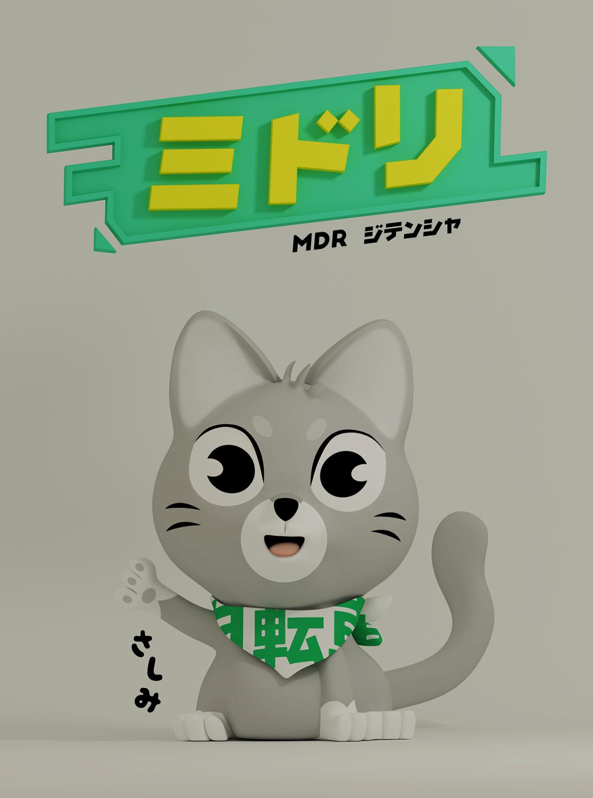 3D Render Character graphicdesign design digitalart piacentino estudiokudasai productdesign characterdesign
