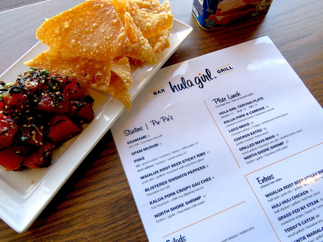 Hula Girl Bar & Grill, Hawaiian Restaurant Branding, Menu Design, Arlington, VA, DC