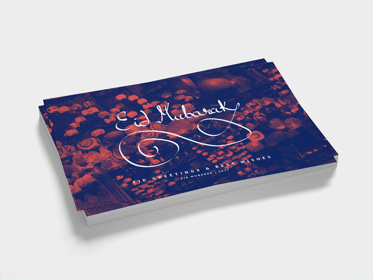 Eid greeting card typography   graphic design  Duotone Eastern design