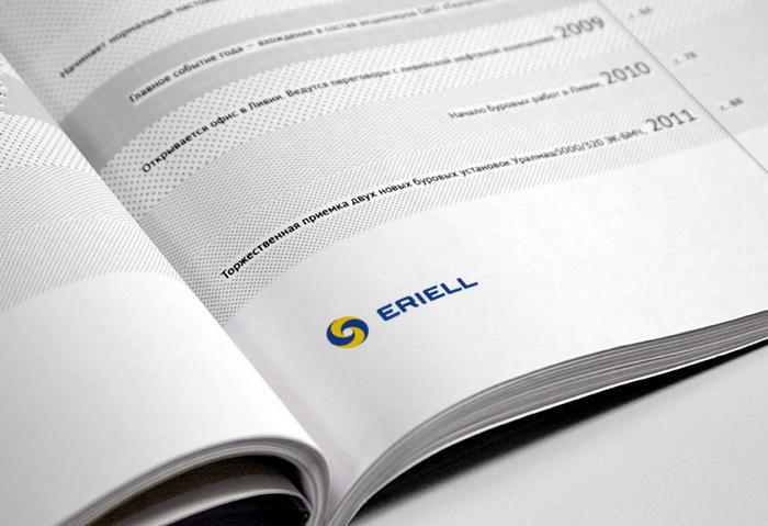 Logotype logo guideline brandbook oil kazakhstan ground layers drilling