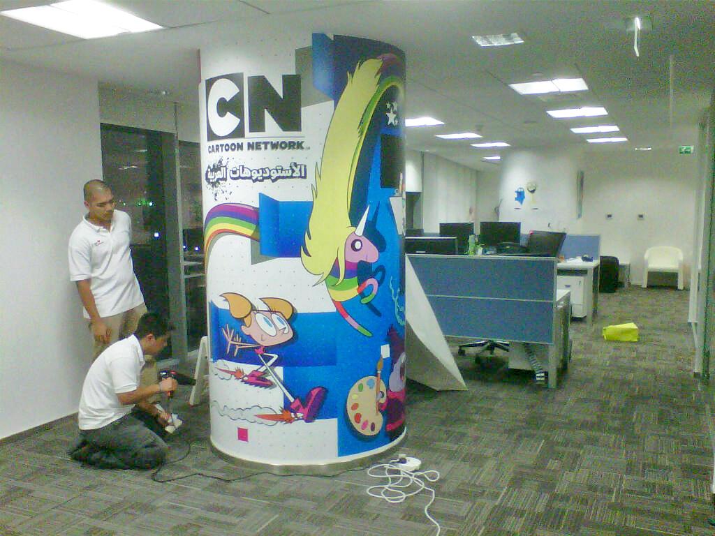 cartoon network CN Studios Arabia Cartoon Network Studios animation studio