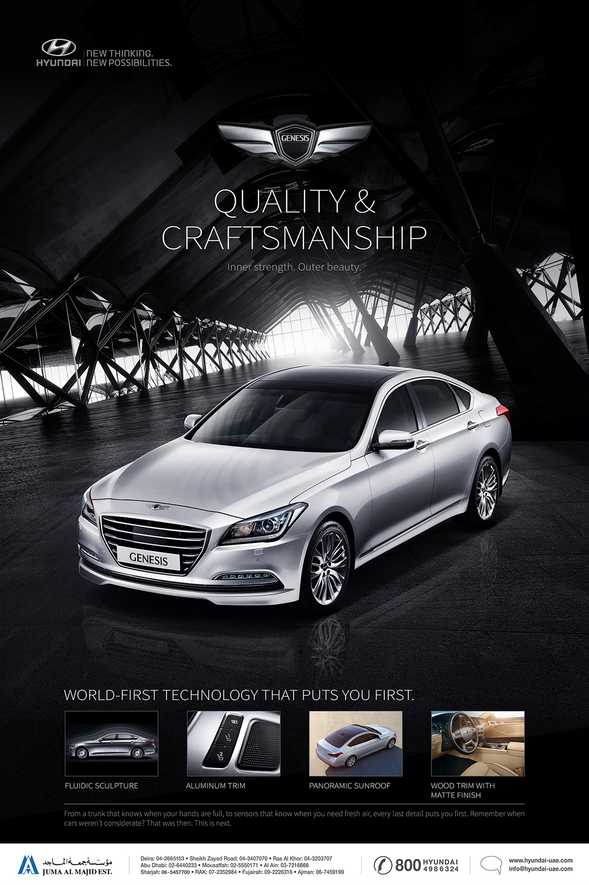 Hyundai Genesis Middle East Launch Campaign | PRINT ADS on
