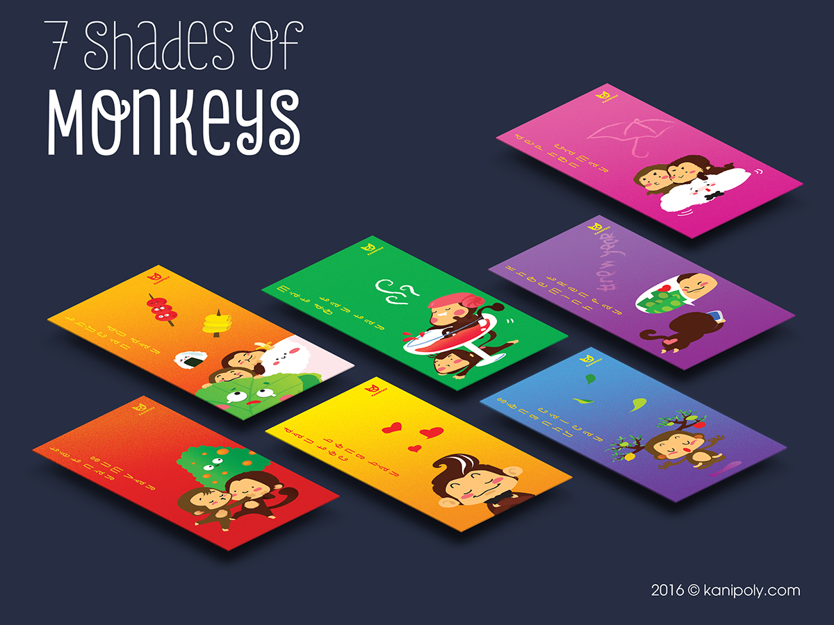 7 Shades of Monkeys 3