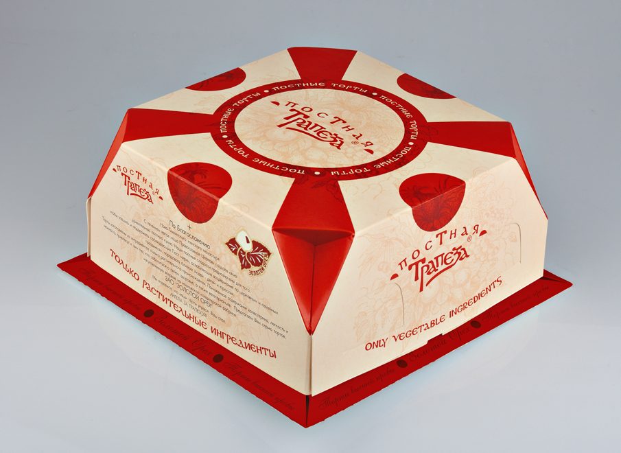 Christmas Cake Packaging