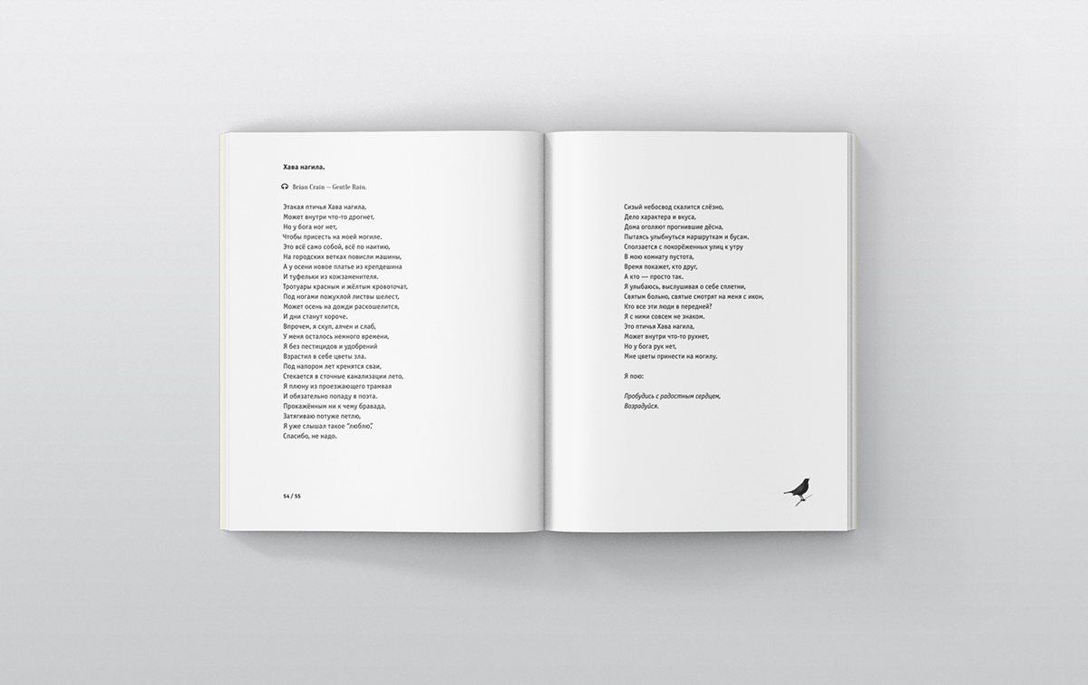 book Poetry  clean birds