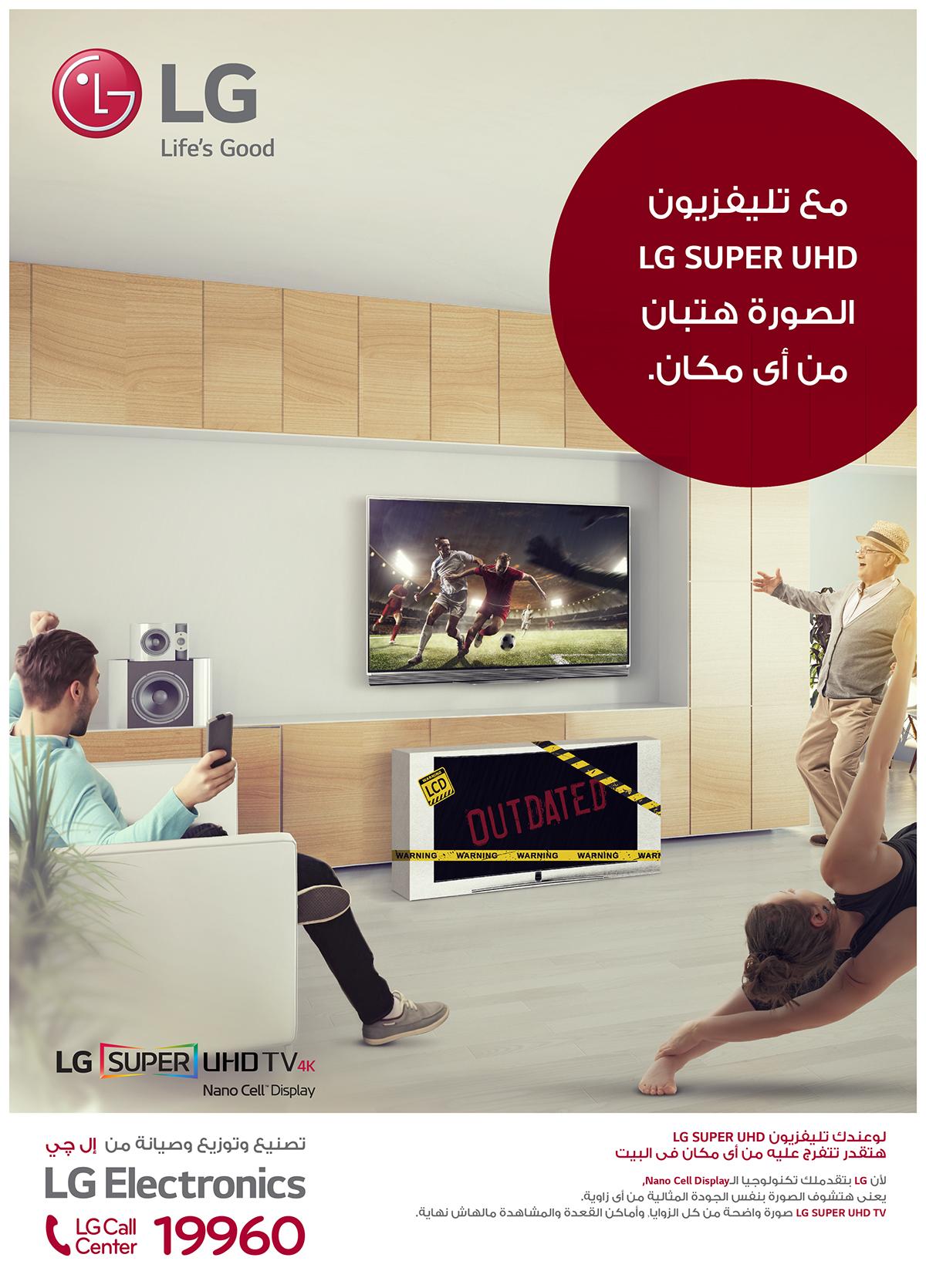 Project LG Newspaper Ads