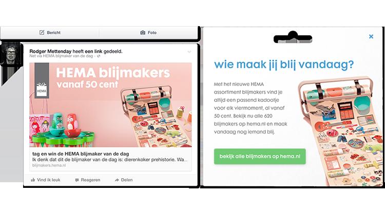 Hema Wrapping paper interactive social media facebook Retail