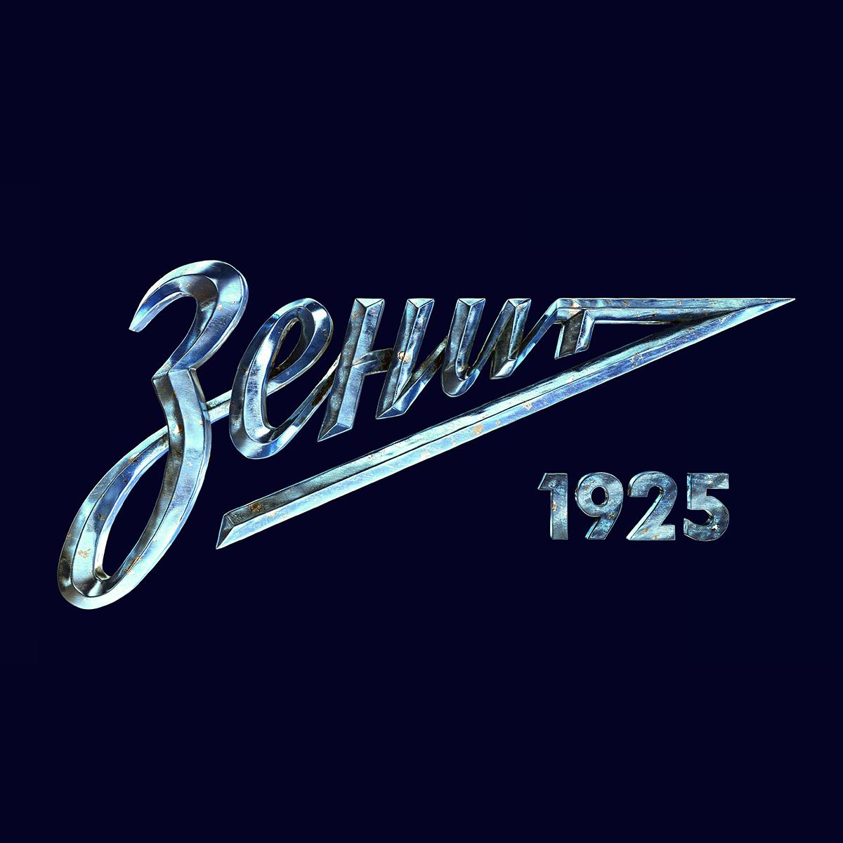 Talisman & Co.   FC Zenit Saint Petersburg Badge   Andrei Lacatusu