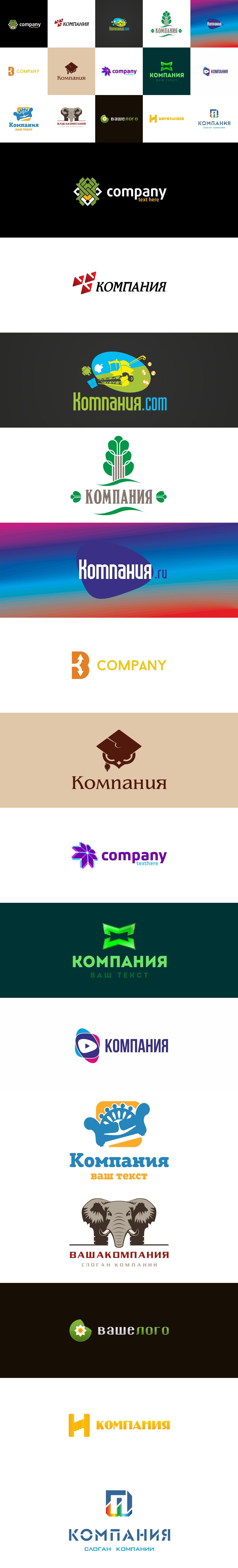 logoset logosale Logotip logo sale Collection logos company buy