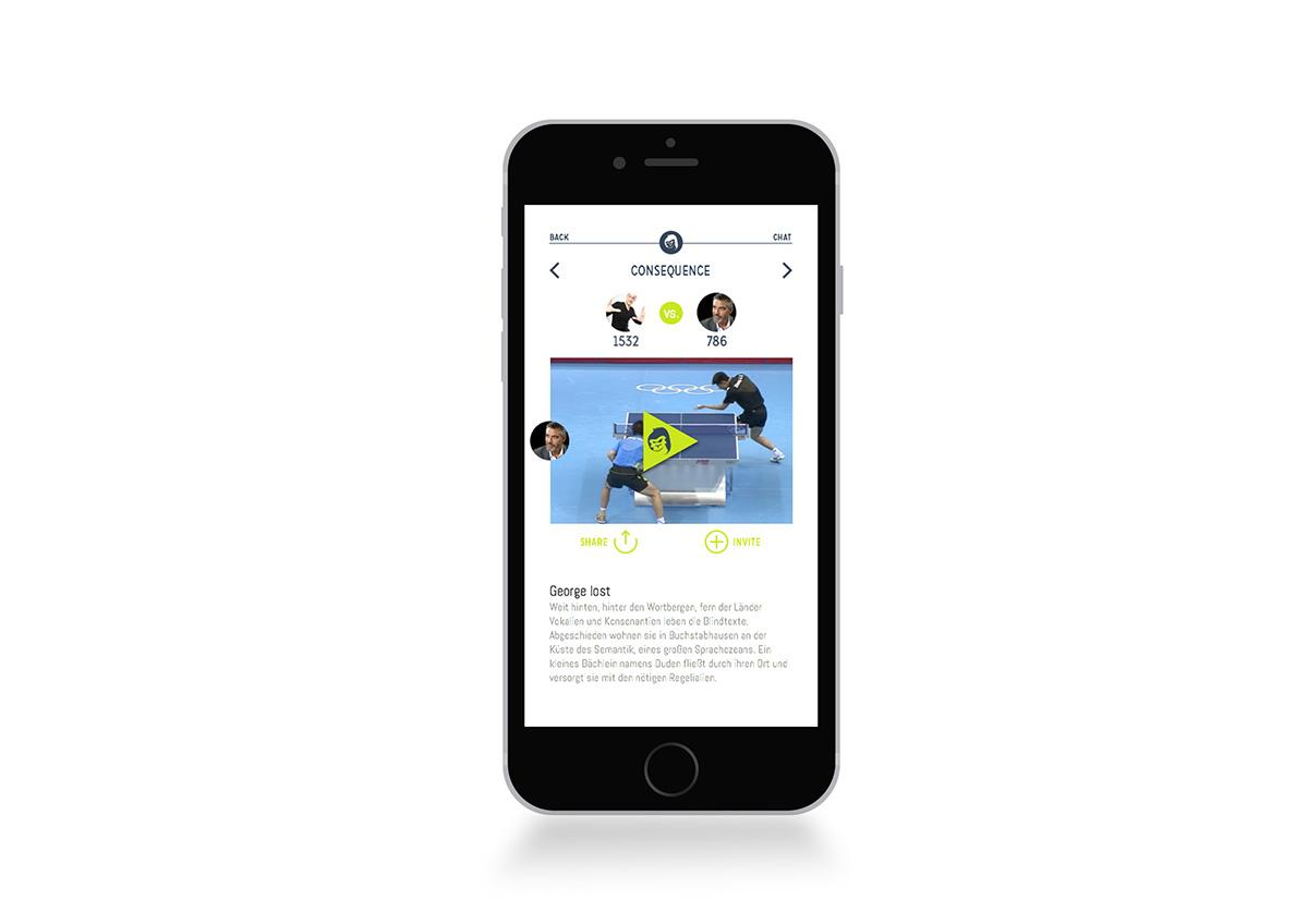art-direction app GUI