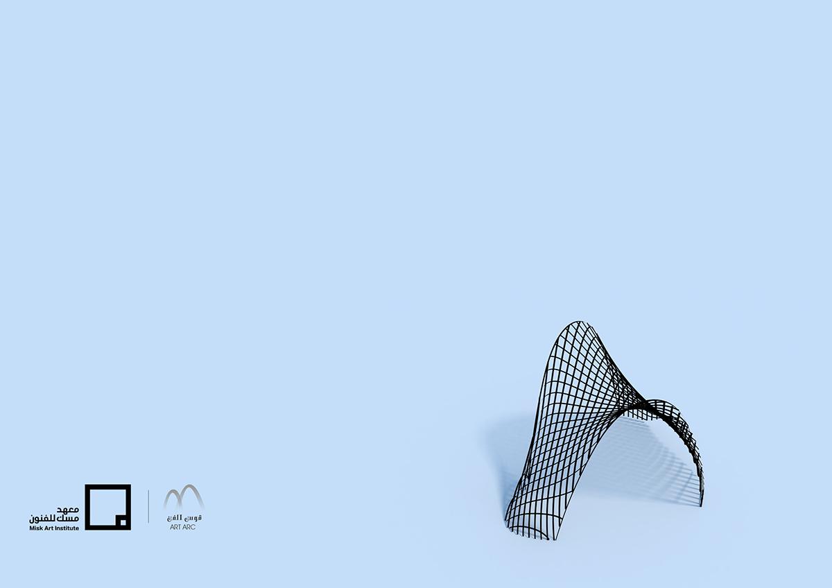 arch architecture design organic parametric pavilion Saudi viz