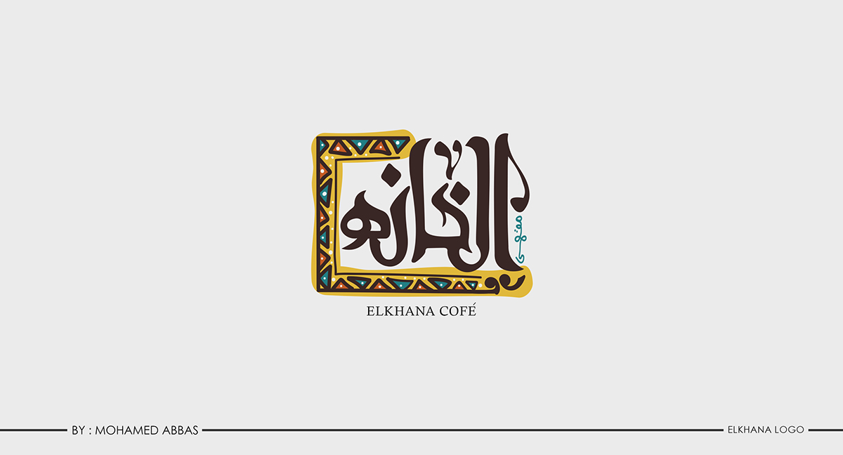 arabic calligraphy logos 1 on behance