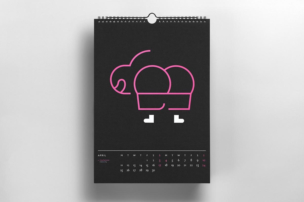 Calendar Typography S : Backside calendar on behance