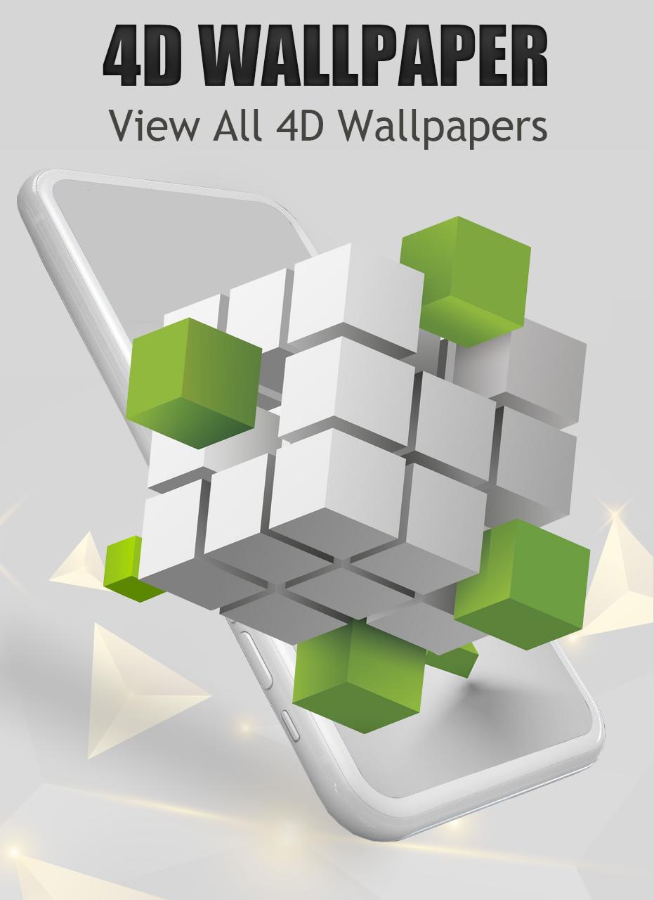 4D Wallpaper 2020 on Behance