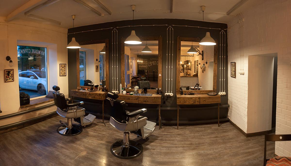 barbershop Coffee design