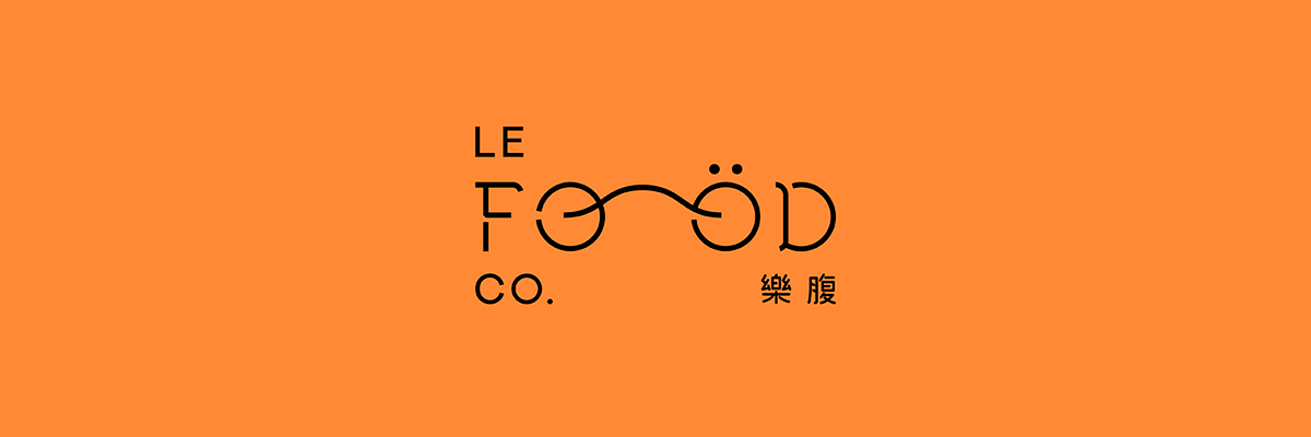 branding ,logo,motion,typography  ,visual identity,taiwan design,graphic design ,motion graphic,Animated Logo,healthy food