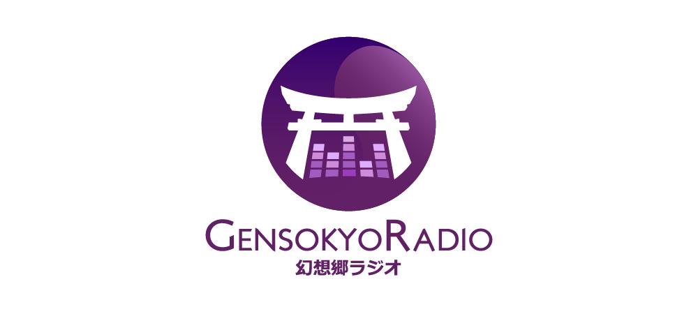 touhou gensokyo radio Radio logo Logotype gensokyo torii sound bars