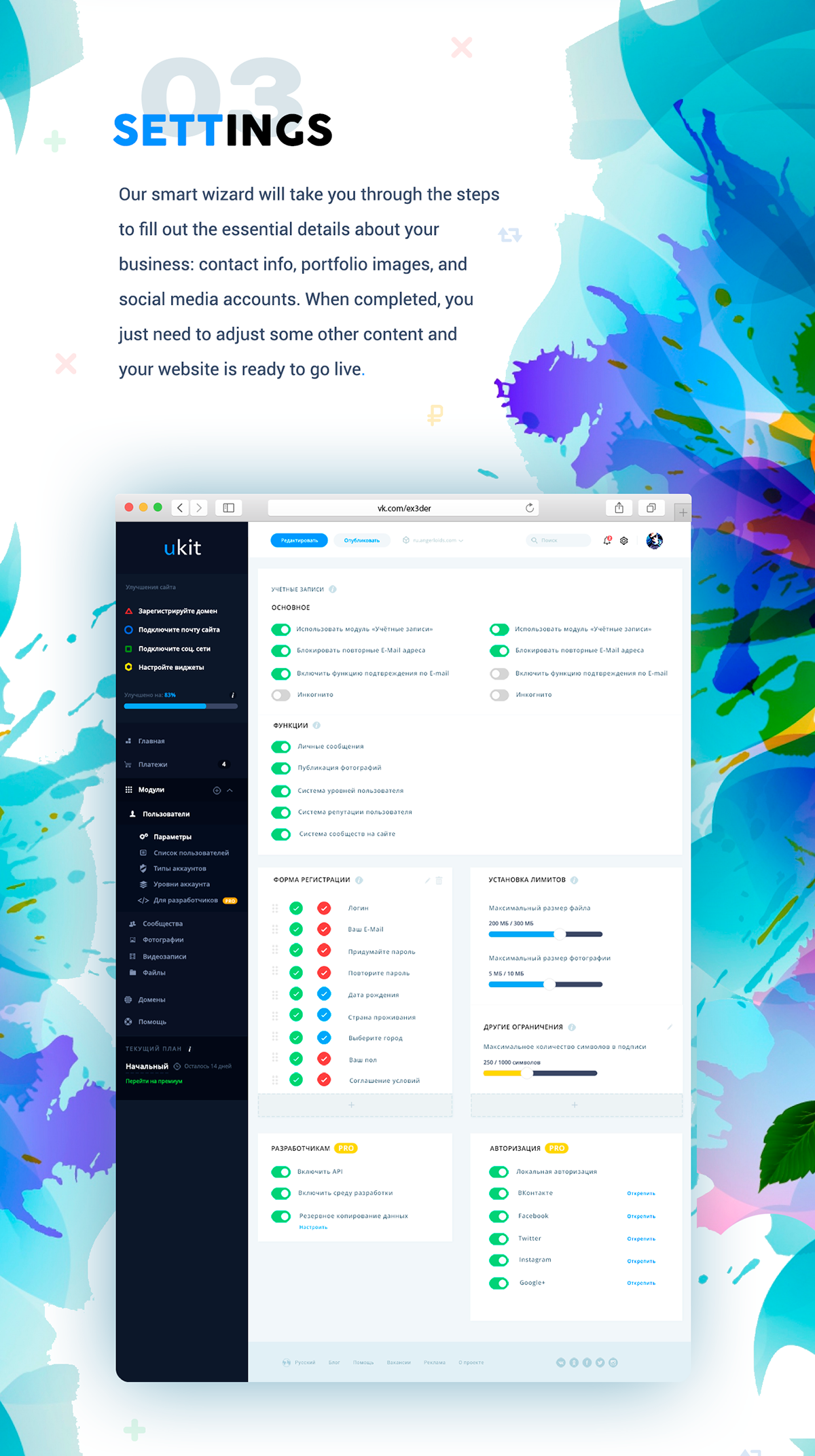 ukit dashboard ui ux kit redesign on student show
