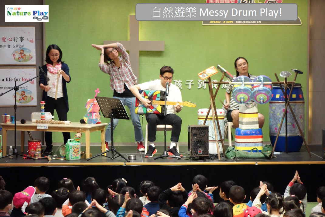 music band plastic free upcycled instruments love music learn music improvise music exploration of sounds musical performance Imagination and creativity music education workshops