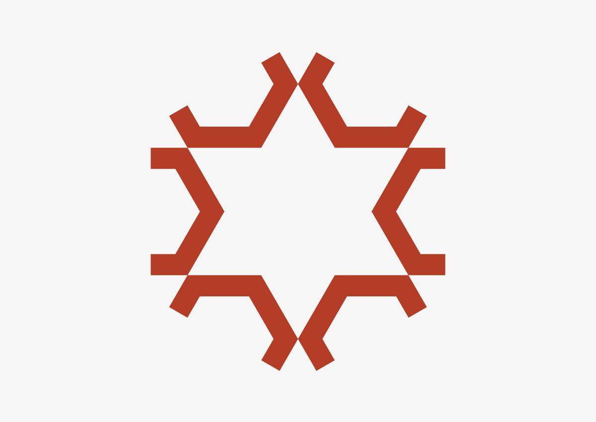 muzeum museum Polacy  jews world war Ulma holocaust bohaterstwo logo Łukasz Wąs contest zydzi