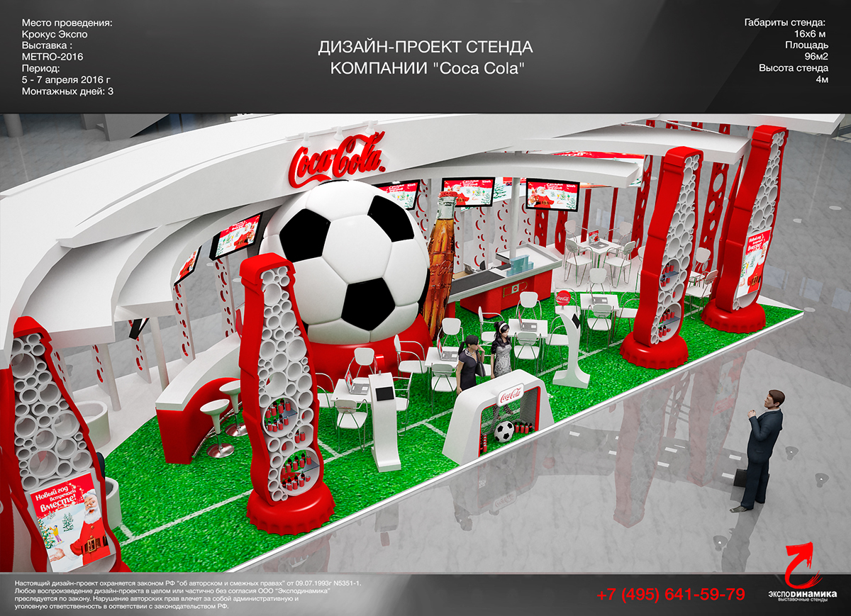 Simple Exhibition Stand Goals : Coca cola exhibition stand on behance