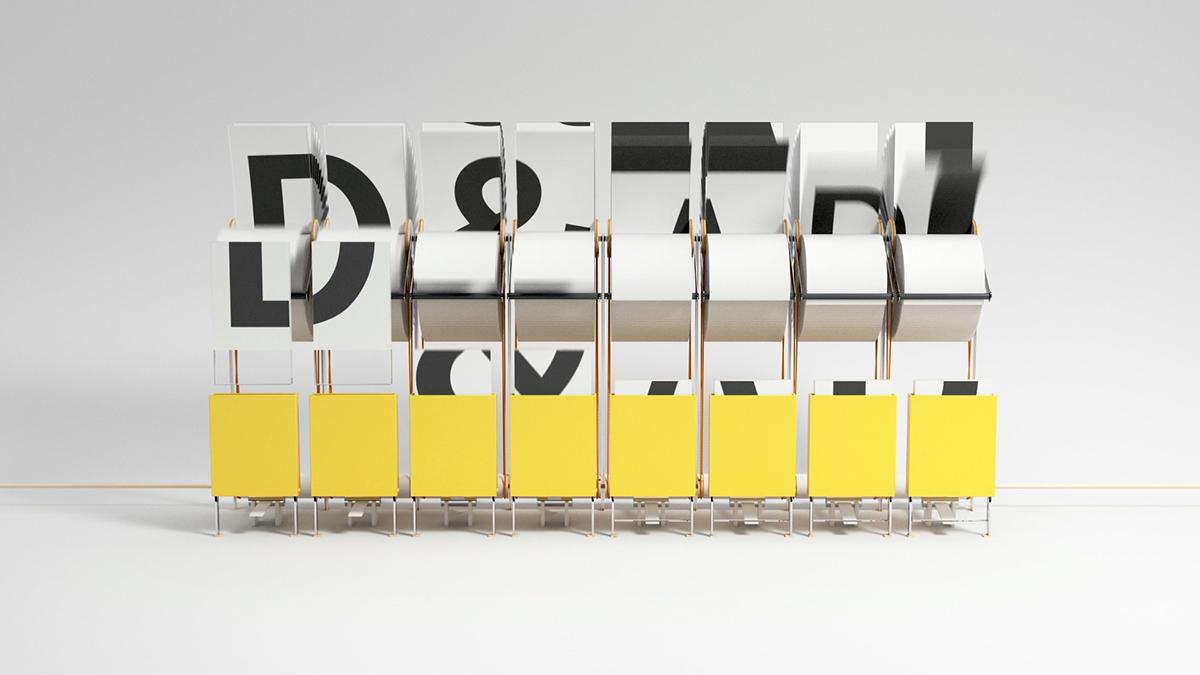 c4d 3D paper vray machines