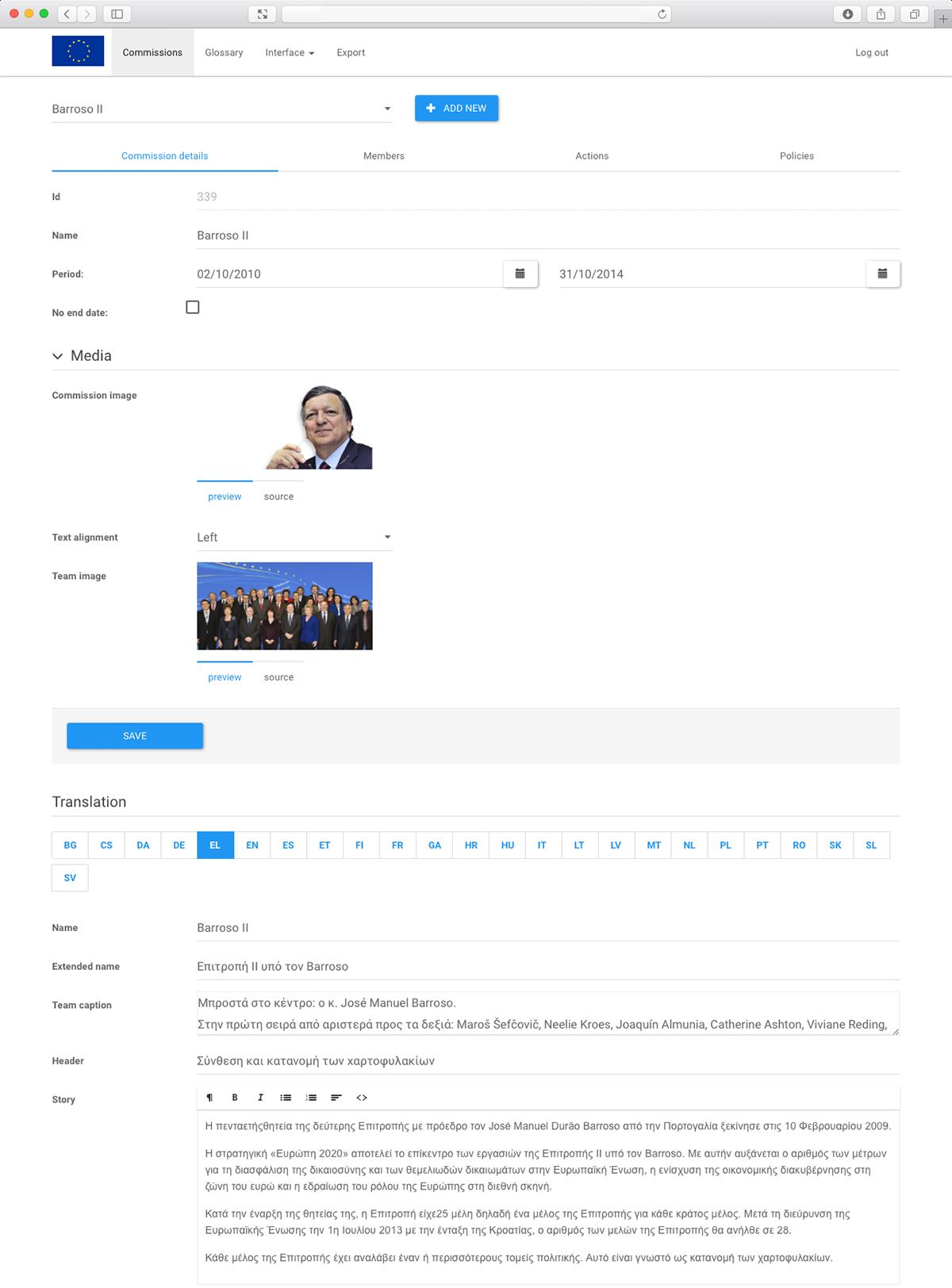 European Commission,InDesign,JavaScript,html5,InCatalog