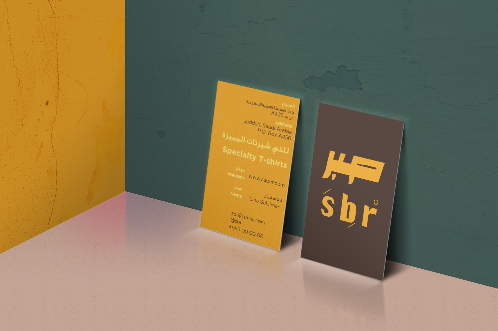 Logo and business card for t-shirt brand on Behance