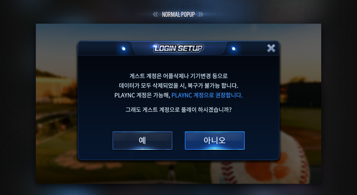 Game UI Design Sports On Behance - Game ui design