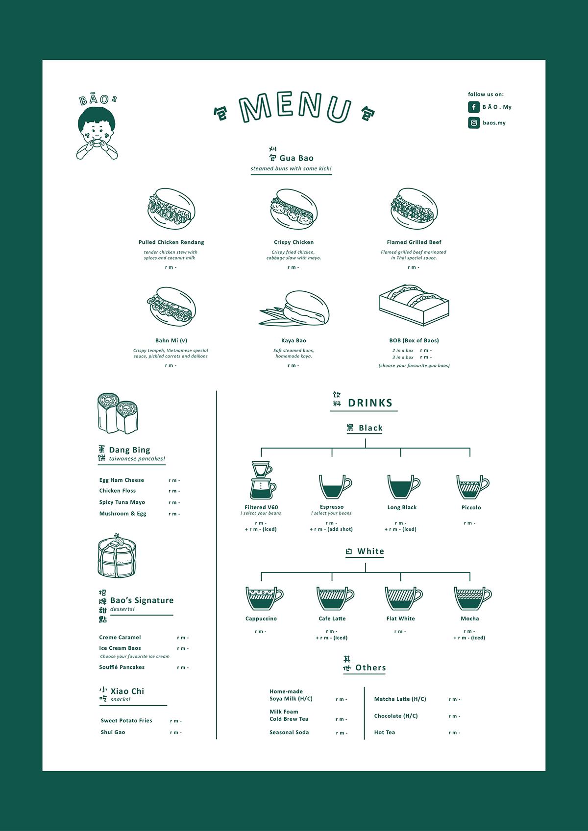 branding  Logo Design menu design ILLUSTRATION  line illustration Cafe design