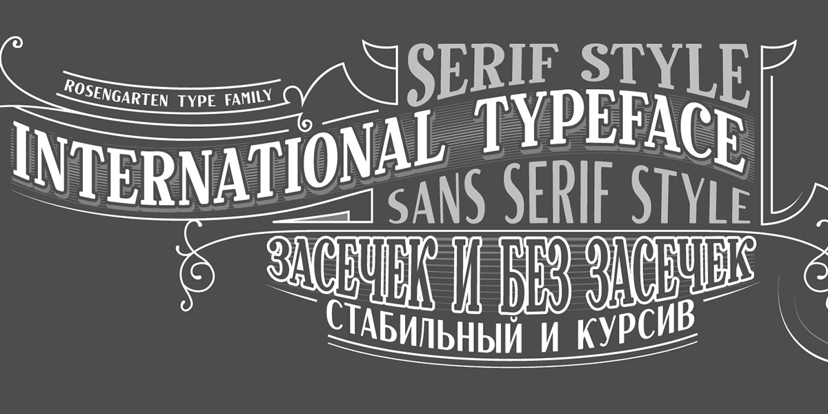 serif sans serif slab serif rounded plakatstil poster Display bold contrast condensed german 1900s commercial Lucien Bernhard Cyrillic