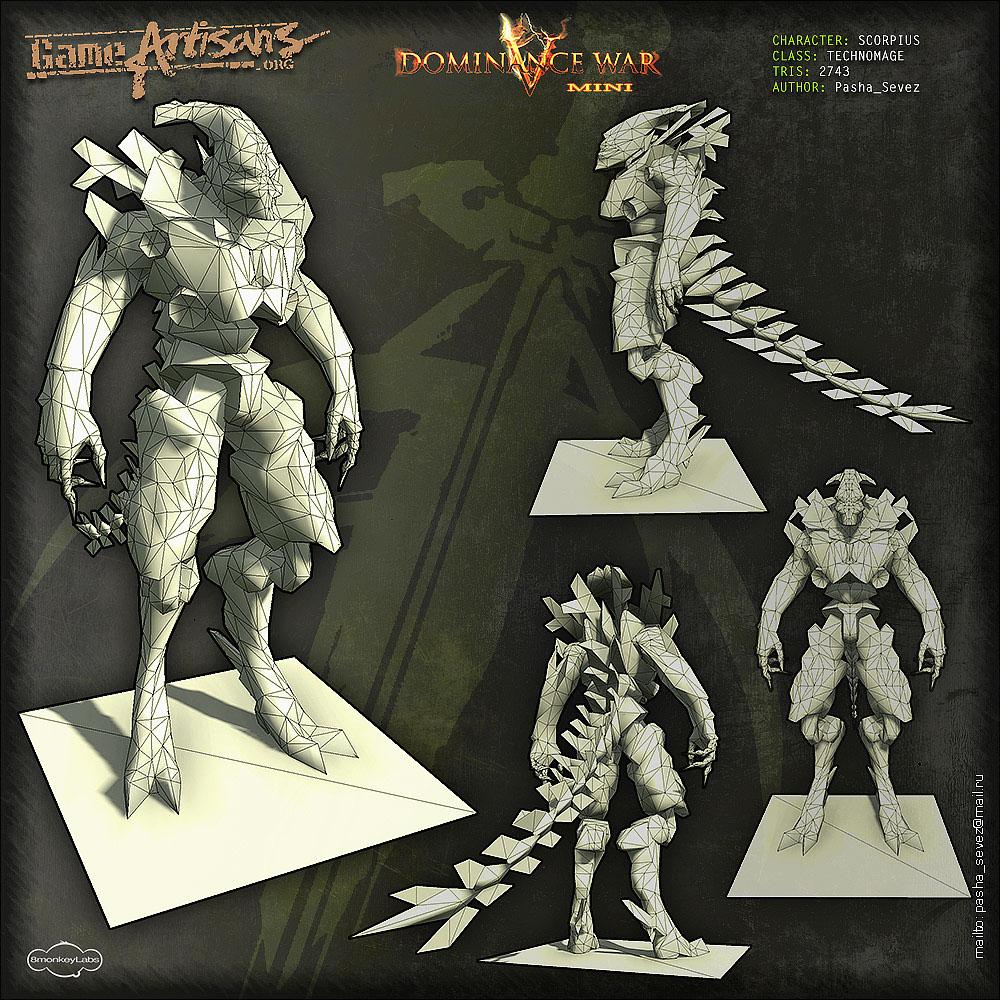 Dominance War 5 DW V 3D model contest
