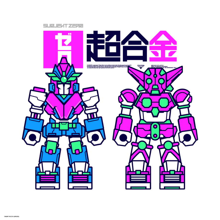 vector mecha robotic Fashion  japanese japstyle giant robots robo