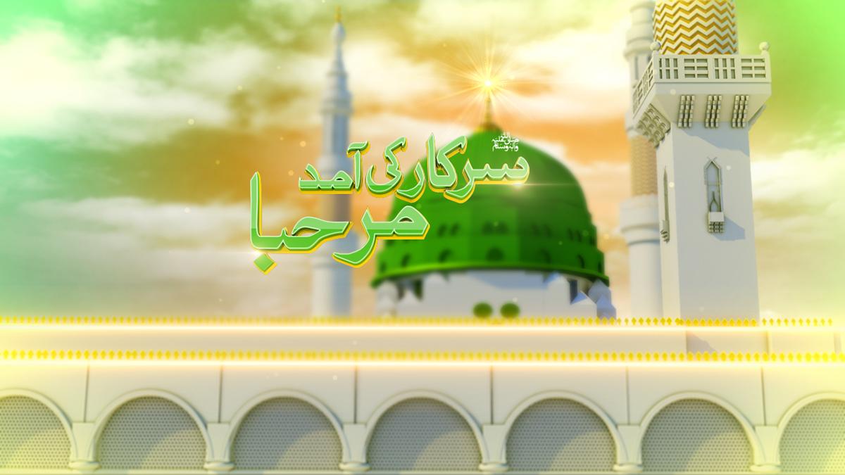 12 Rabi Ul Awal on Behance