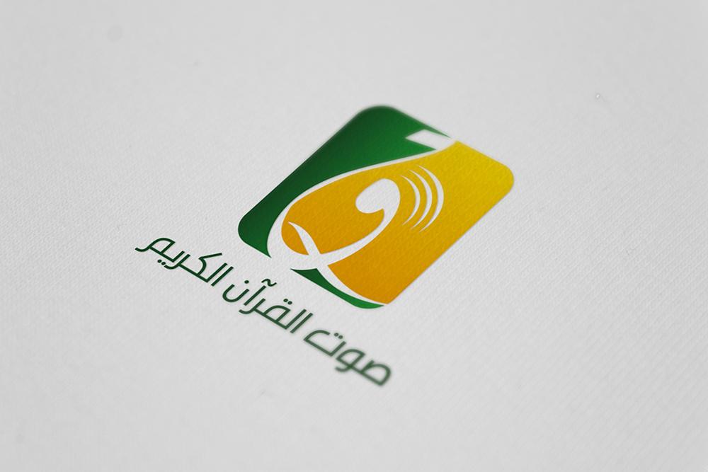 Quran Voice Logo on Behance