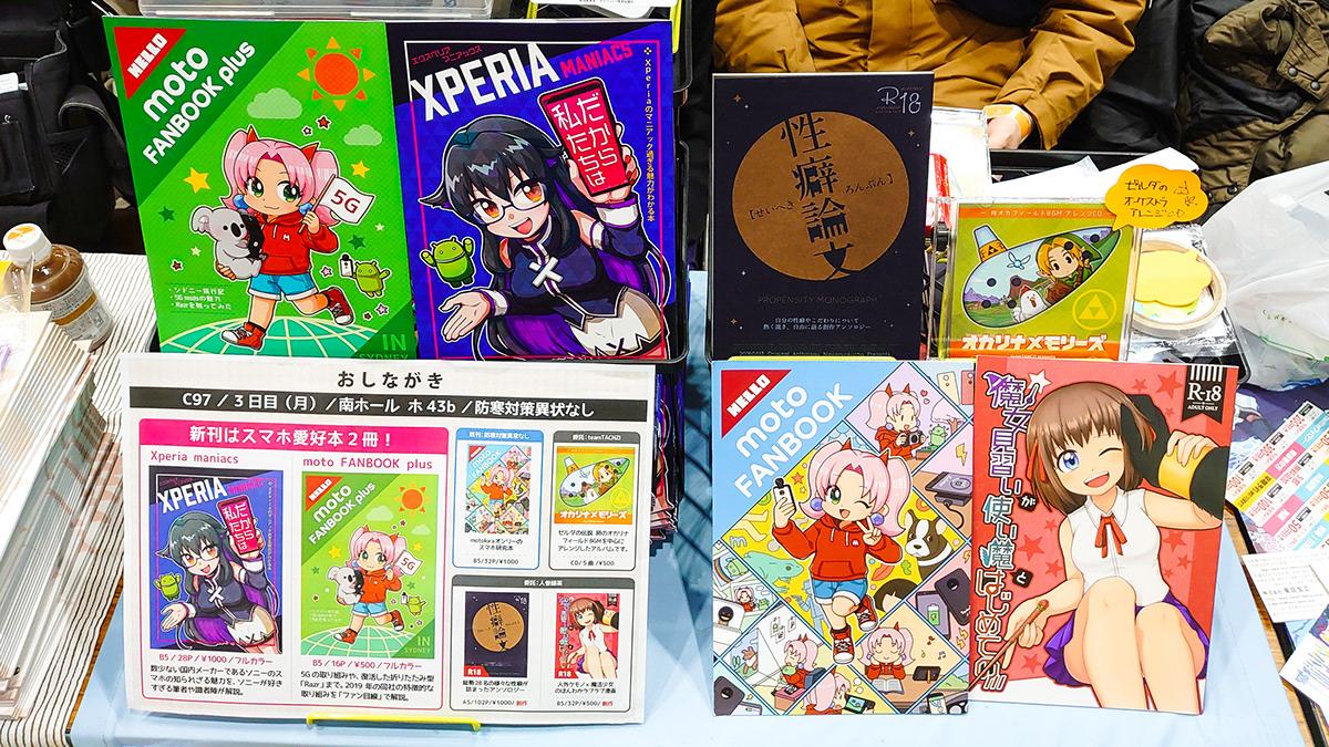 Adobe Portfolio fanzine COMICMARKET japanese smartphone magazine