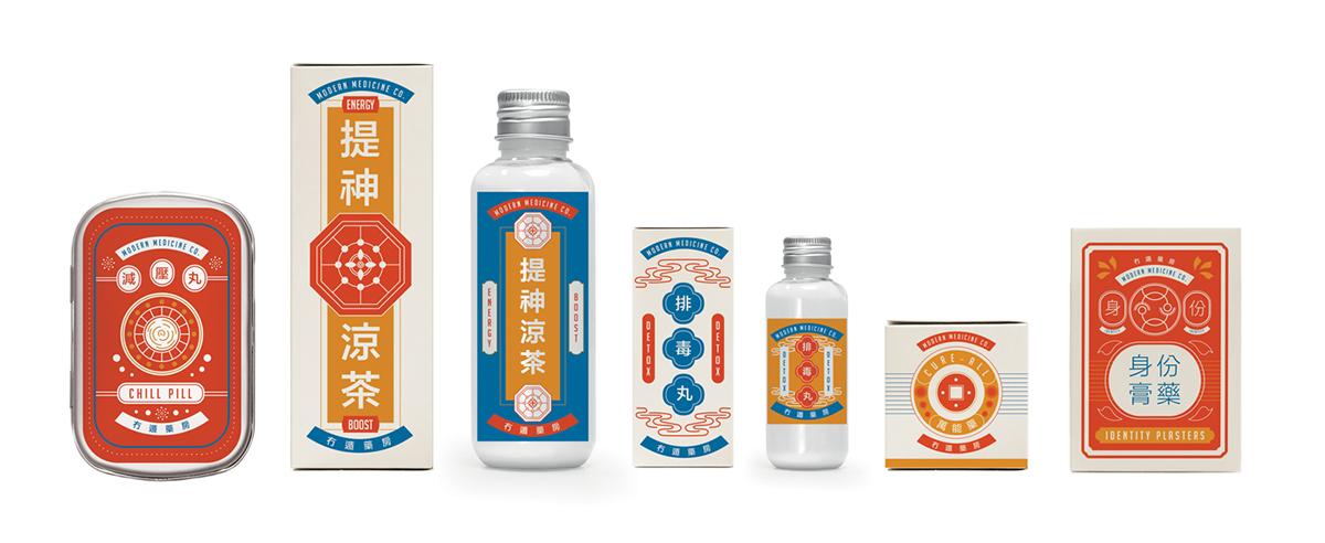 Modern Medicine Co on RISD Portfolios