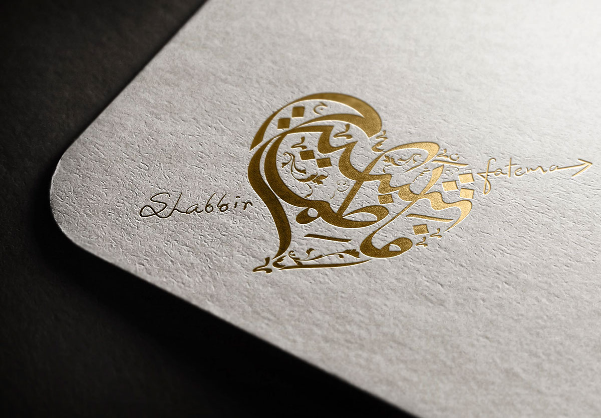Arabic and islamic calligraphy wedding logo 39 s on behance Calligraphy logo