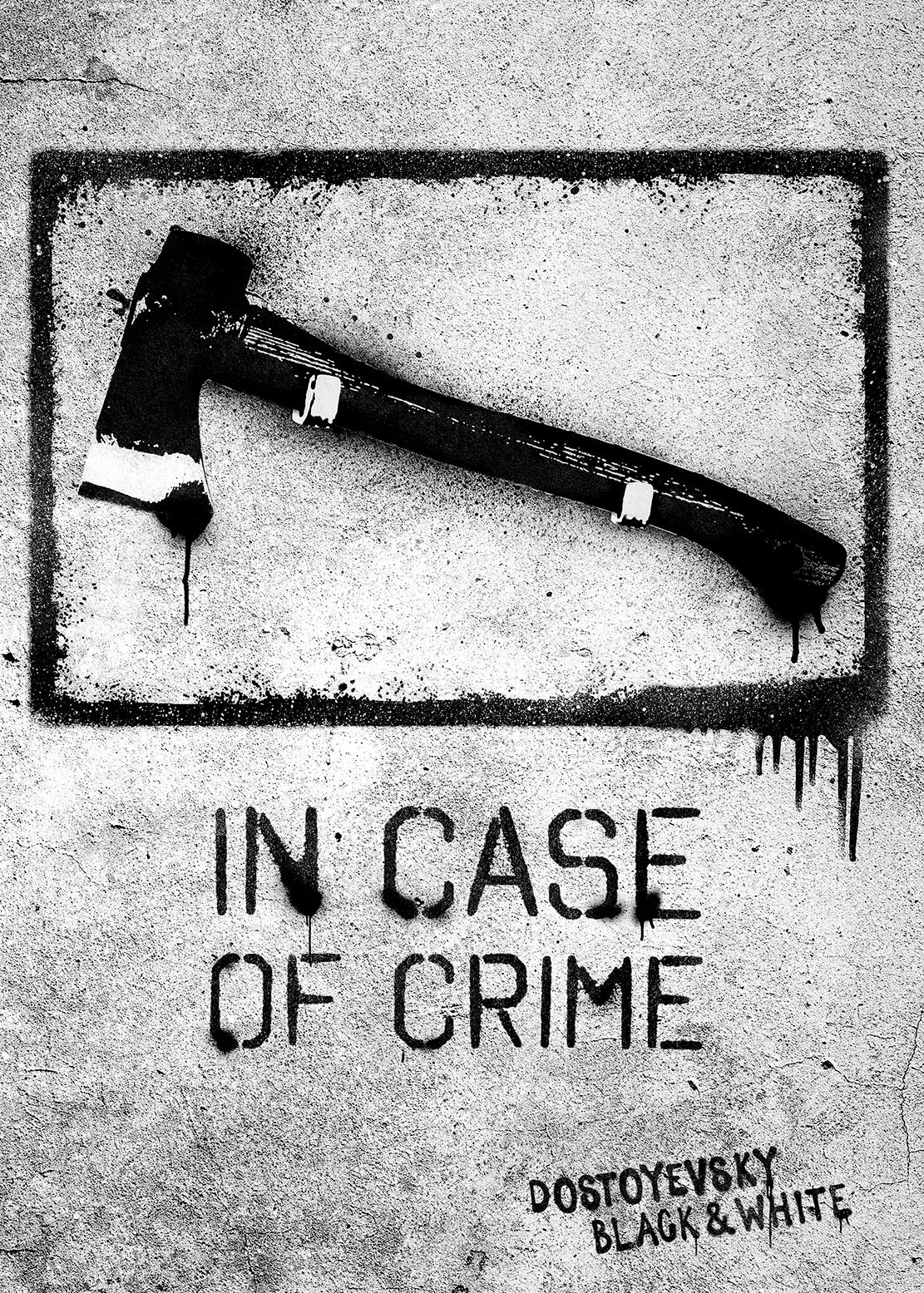 Dostoyevsky Graffiti crime punishment poster