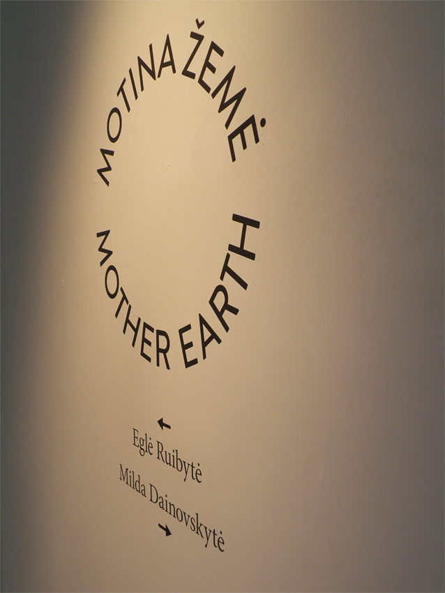 Mother Earth Exhibition On Behance