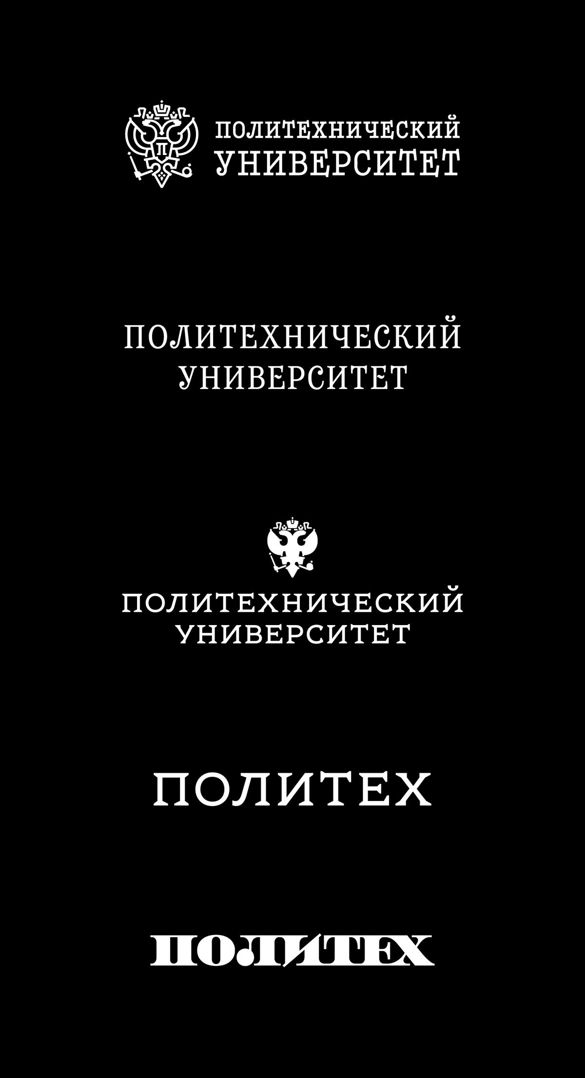 lettering logo logos леттеринг Cyrillic кириллица