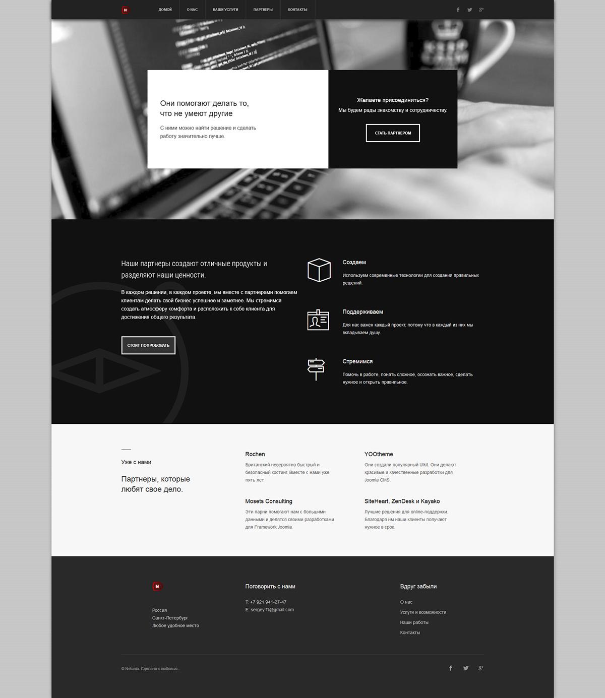 мобильный сайт красивый сайт веб дизайн представительский сайт уникальный дизайн Сайт студии удобный сайт