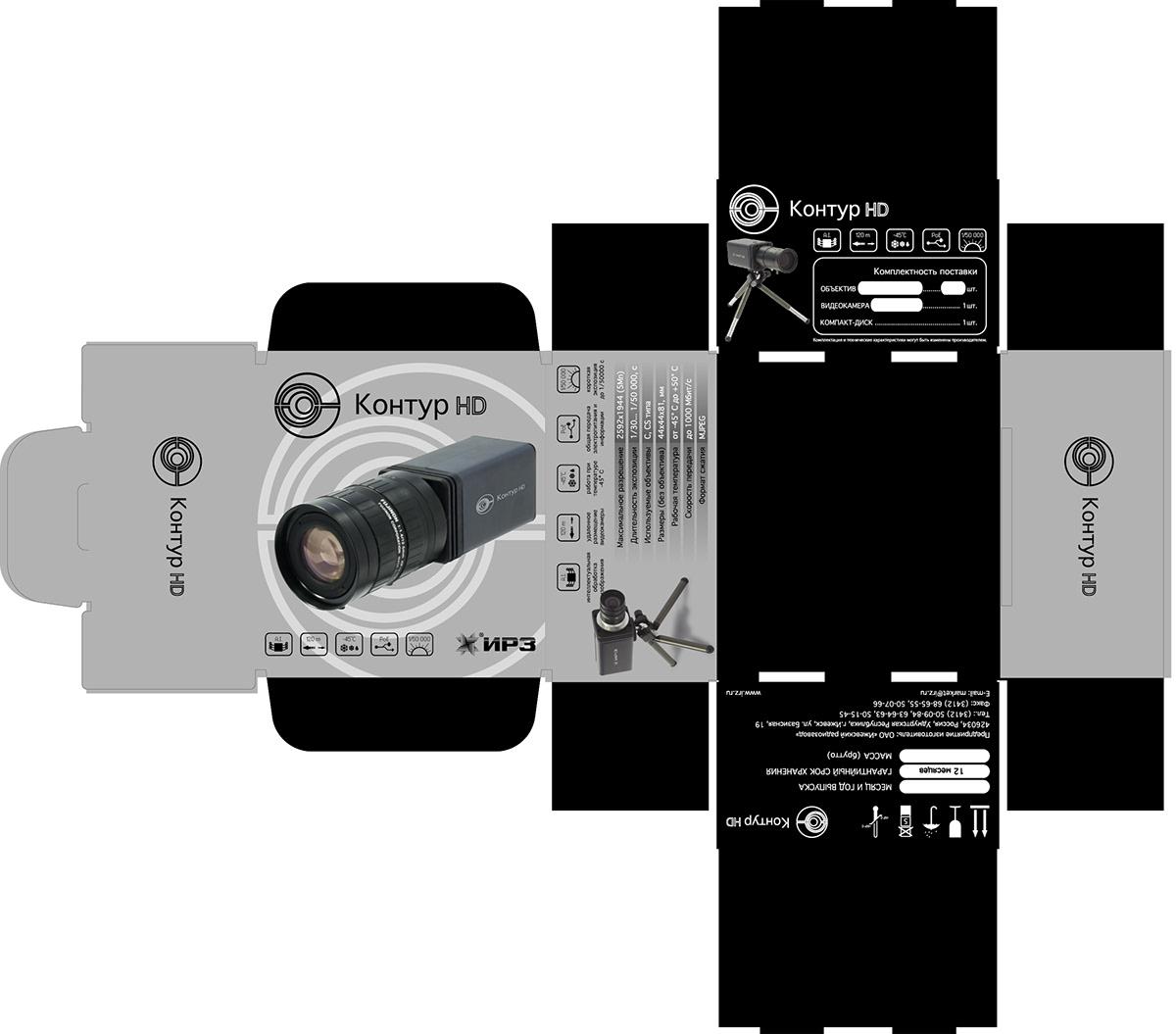 kontur HD camera industrial